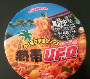 タイ風甘辛屋台ソース 熱帯U.F.O.